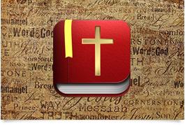 iMissal - Catholic App and Roman Missal for iPhone, iPad